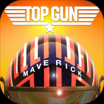 Top Gun Legends: 3D Arcade Shooter