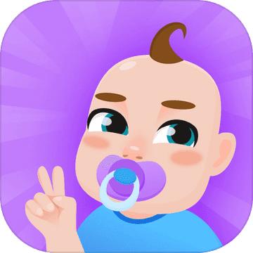 WelcomeBaby3D
