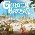 Golden Bazaar苹果版