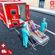救护车驾驶模拟器