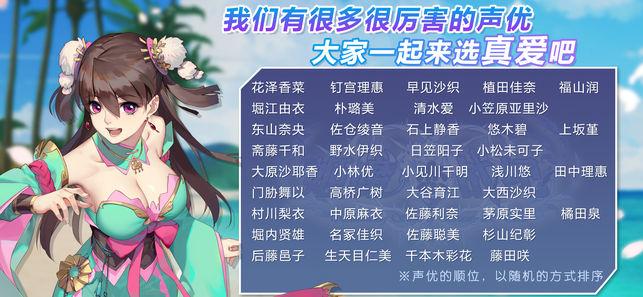 姬魔恋战纪苹果版