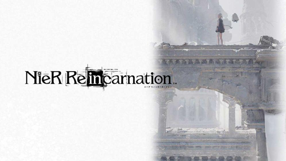 尼尔:NieR Re[in]carnation