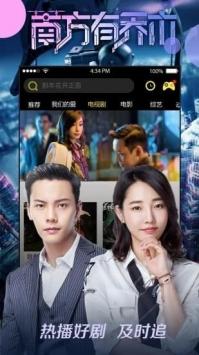 八一影视app