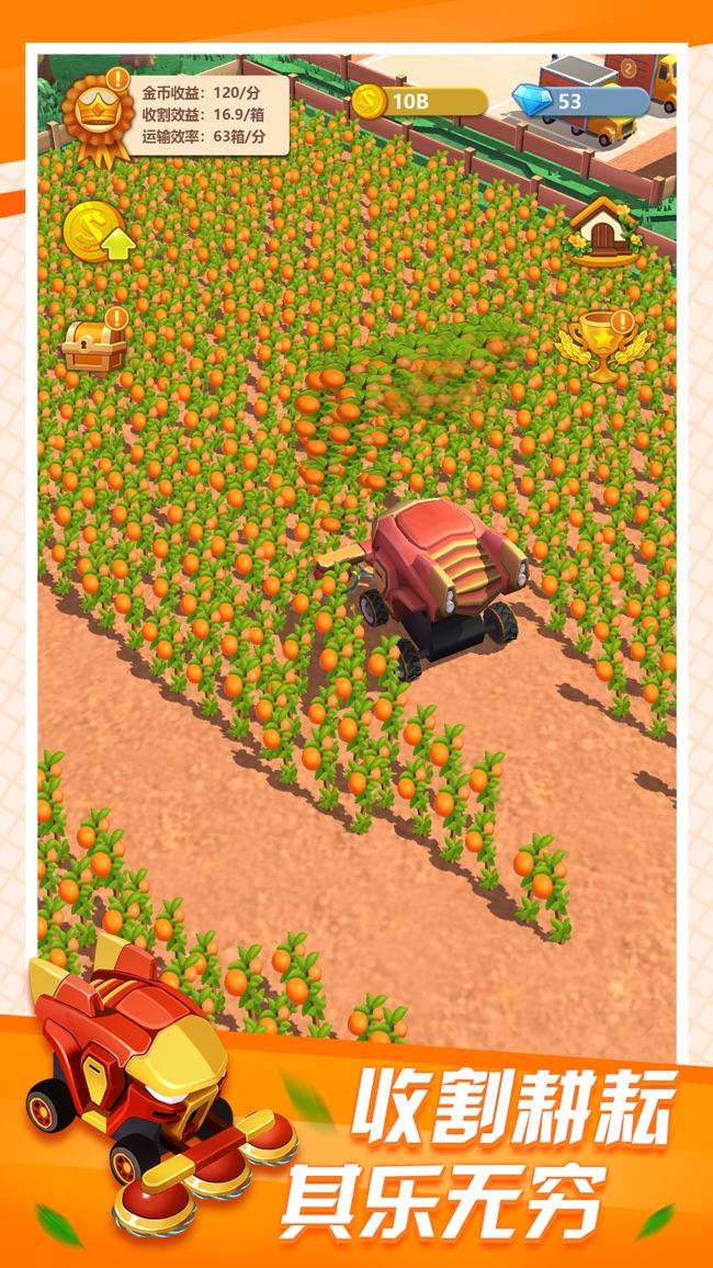 老王的青草地苹果版