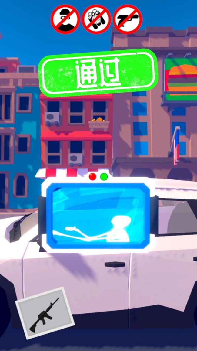 City Cop 3D:警察模拟器