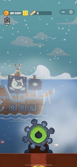 猫咪航海记