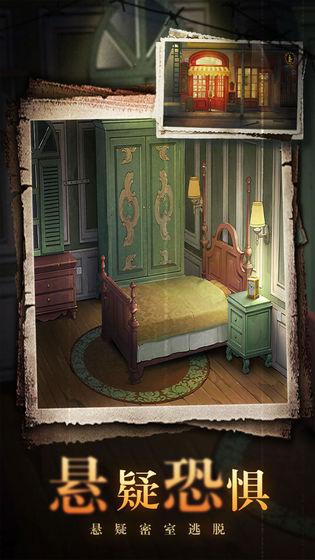 密室逃脱绝境系列10寻梦大作战苹果版