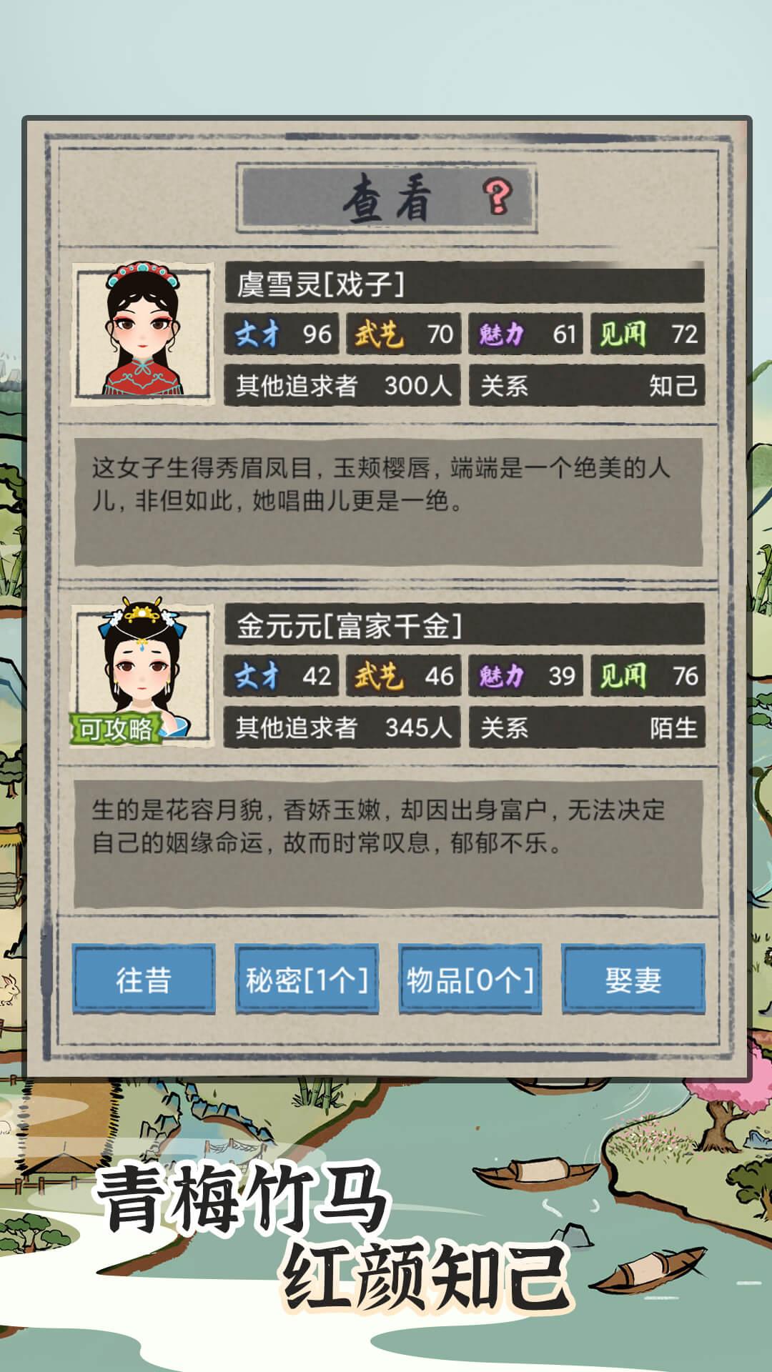 江南人生破解版2.0