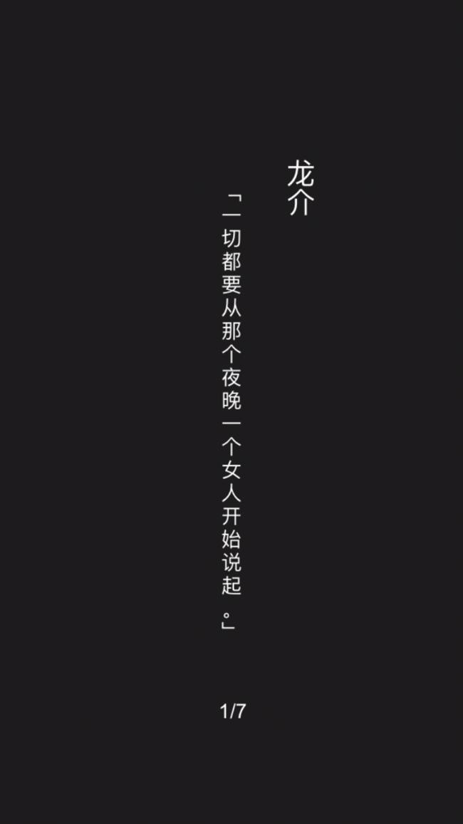 小小梦魇2苹果版