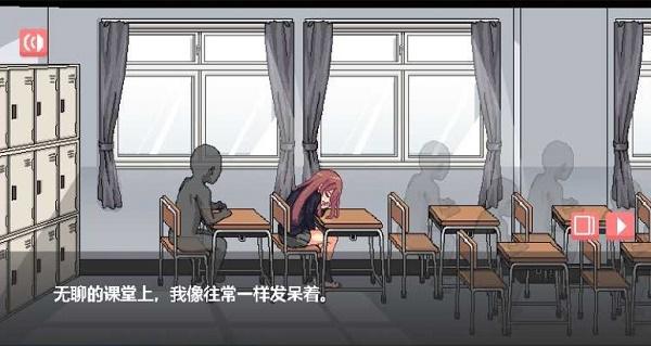 和散漫的同学一起生活2