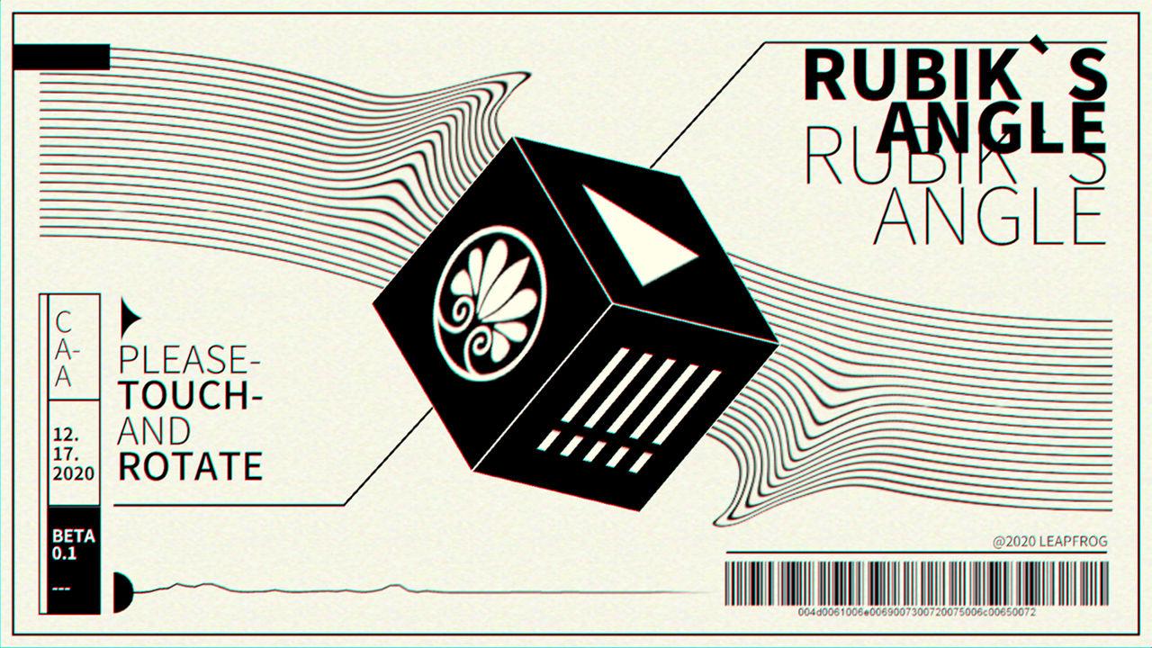 鲁比克之矩