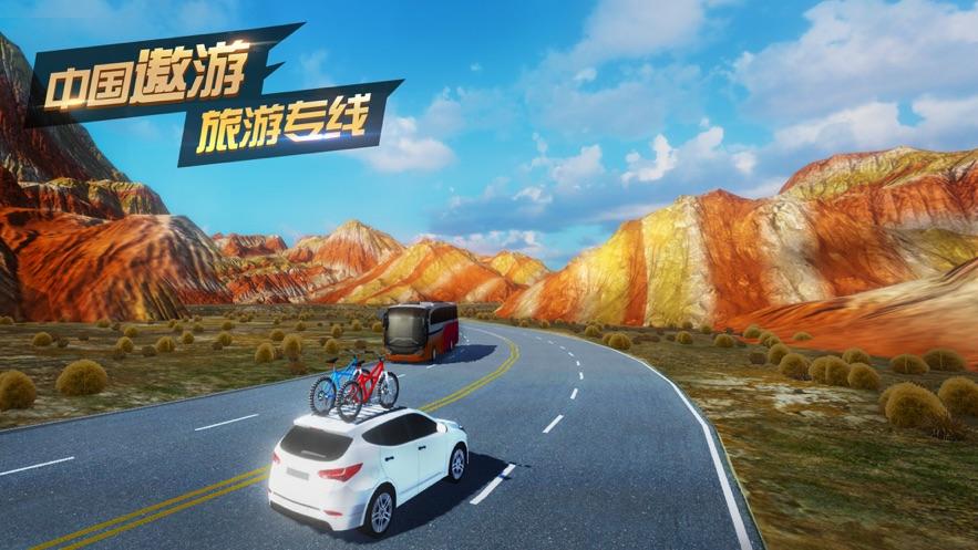 傲游中国2手机版