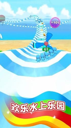 水上冒险乐园
